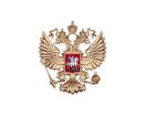 Государственный герб РФ