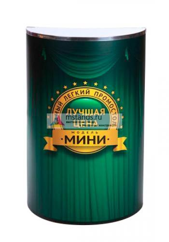Промостойка Мини