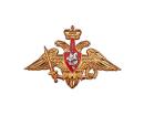 Гербы ведомств РФ