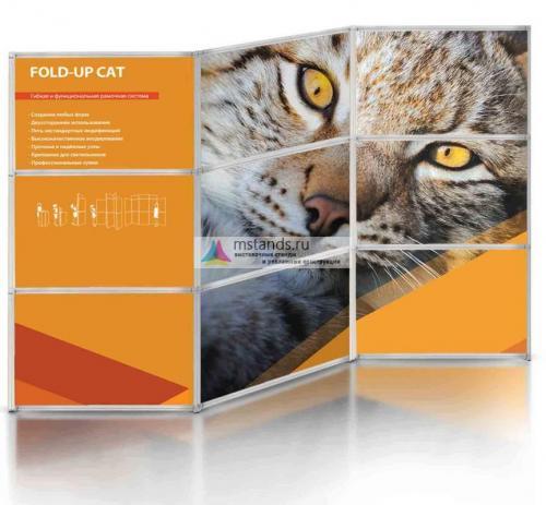 Fold up Cat Album
