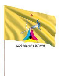 Флаг Кирова