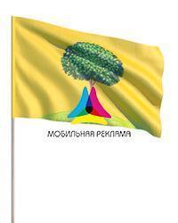 Флаг Липецка